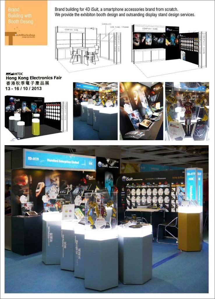 Exhibition Stand Design Hong Kong : 4disuit exhibition design u2013 hk tick workshop design & production